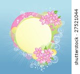 floral banner with copy space for your text - stock vector