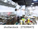 modern kitchen and busy chefs  | Shutterstock . vector #275398472