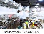 modern kitchen and busy chefs  | Shutterstock . vector #275398472