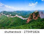 Great Wall The Landmark Of...