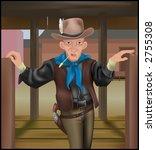 A cowboy coming through some swing doors. raster version - stock photo