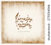 hand writing  calligraphy  in... | Shutterstock .eps vector #275554046