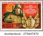 ussr   1978  postage stamp...   Shutterstock . vector #275647472