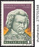 hungary   circa 1970  stamp... | Shutterstock . vector #275731568