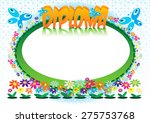 diploma or frame for kids ... | Shutterstock .eps vector #275753768