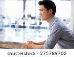 portrait of young man in office ... | Shutterstock . vector #275789702