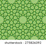 islamic star ornament green... | Shutterstock .eps vector #275826392