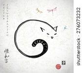 sleeping cat hand drawn in... | Shutterstock .eps vector #276073232