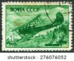 ussr   circa 1945  a stamp... | Shutterstock . vector #276076052