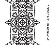 seamless pattern. vintage... | Shutterstock .eps vector #276080372