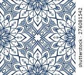 seamless pattern. vintage... | Shutterstock .eps vector #276081542