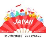 beautiful japan travel... | Shutterstock .eps vector #276196622