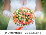 wedding bridal bouquet in the... | Shutterstock . vector #276221846