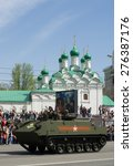 Small photo of MOSCOW - MAY 9, 2015: An armoured personnel carrier (APC) is type of AFV. Moscow Victory Day Parade to commemorate the 70th anniversary of Victory in Great Patriotic War. Red Square, Russia.