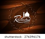 ramadan kareem decorative...