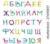 russisches alphabet grafiken kostenlose vektorgrafik russisches alphabet 1000 dateien. Black Bedroom Furniture Sets. Home Design Ideas