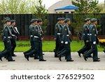 petropavlovsk  kazakhstan   may ... | Shutterstock . vector #276529502
