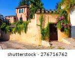 Old Architecture Of Albaicin...