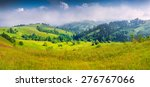 colorful summer panorama of the ... | Shutterstock . vector #276767066