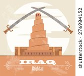 iraq. retro styled image.... | Shutterstock .eps vector #276984152