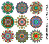 circle lace ornament  round...   Shutterstock . vector #277514966
