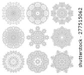circle lace ornament  round... | Shutterstock . vector #277515062