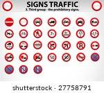 signs traffic part three | Shutterstock .eps vector #27758791