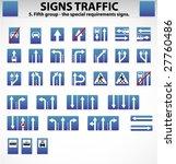 signs traffic part five | Shutterstock .eps vector #27760486