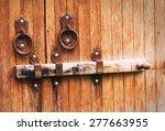 Old Antique Wooden Gate Lock