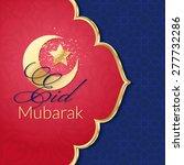 eid mubarak greeting card with...