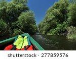 exploring danube delta with a...   Shutterstock . vector #277859576