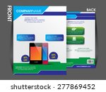 vector business flyer  brochure ... | Shutterstock .eps vector #277869452