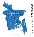 bangladesh map   Shutterstock .eps vector #277926182