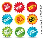 set of colorful vector sale... | Shutterstock .eps vector #27809446