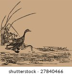 bird,black,blossom,branch,brush,calligraphy,character,china,chinese,colorful,culture,decoration,design,drawing,duck