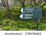direction sign in thai and... | Shutterstock . vector #278458682