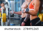 beautiful woman at the gym... | Shutterstock . vector #278491265