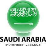 orb saudi arabia flag | Shutterstock .eps vector #27852076