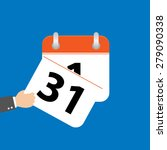 vector calendar apps icon. last ...