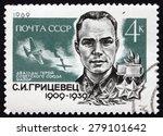Russia   Circa 1969  A Stamp...
