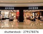 shenzhen  china   may 17  2015  ... | Shutterstock . vector #279178376