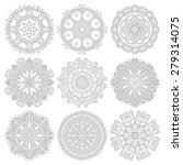 circle lace ornament  round... | Shutterstock . vector #279314075