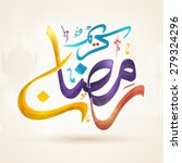 arabic islamic calligraphy of...   Shutterstock .eps vector #279324296