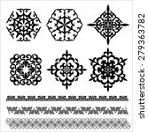 set of  kazakh  asian  floral... | Shutterstock .eps vector #279363782