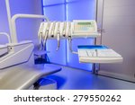 equipment in the dental clinic | Shutterstock . vector #279550262