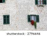 row of windows in croatia | Shutterstock . vector #2796646