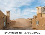ruins of noshabad  ancient town ... | Shutterstock . vector #279825932