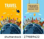 travel  journey  trip vector... | Shutterstock .eps vector #279889622