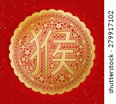 chinese year of monkey made by... | Shutterstock .eps vector #279917102