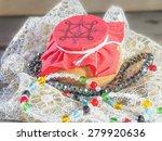treasure    Shutterstock . vector #279920636